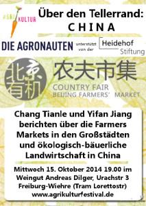 Veranstaltung chinesische Landwirtschaft